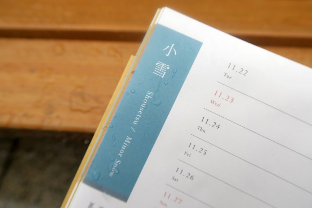 tetyou-shousetsu202